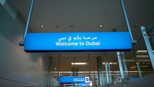 welcome-marhaba
